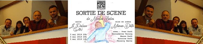 Sortie de Scène (2019)
